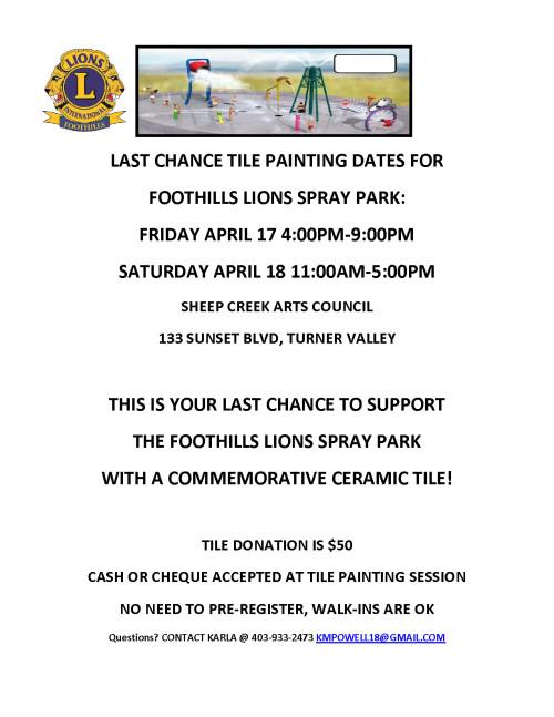 2015-03-03 Spray Park Notice - Rescheduled