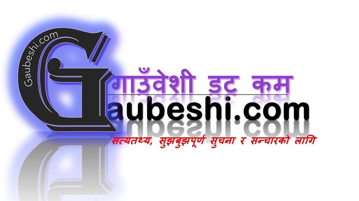 gaubeshi.com