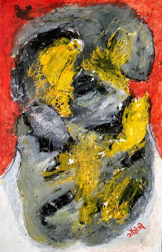 Title: Grotesque. Medium: acrylic on paper. Size: 8.5-*13.5 inches (2020). Artist: gaurangi mehta shah.