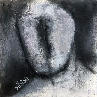 Title: feeling a sense of coming back together. Medium: acrylic with charcoal on watercolour paper. Size: 6*6 inches (2021) Artist: gaurangi mehta shah