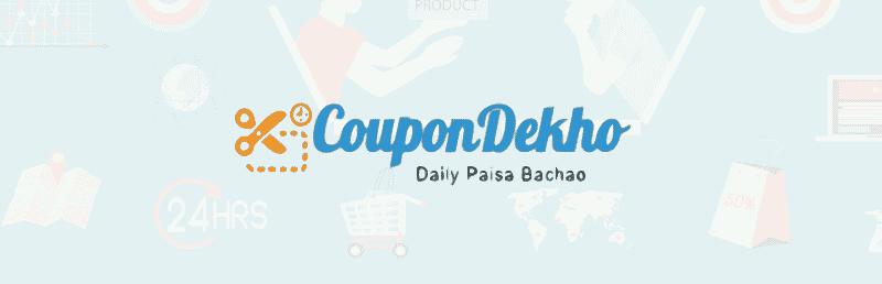 coupondekho-rect4174