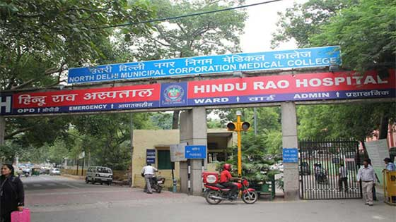 Hindu-Rao-Hospital-and-NDMC-Medical-College
