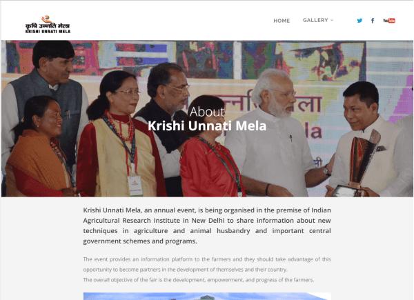 Krishi Unnati Mela Cover