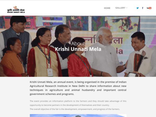 krishi-unnati-mela-cover