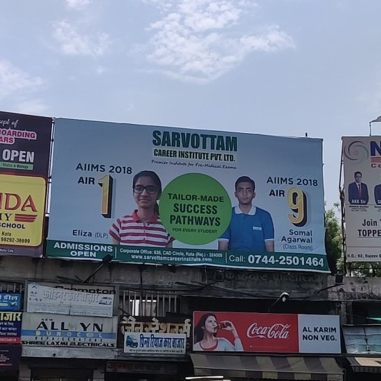 Billboards in Kota