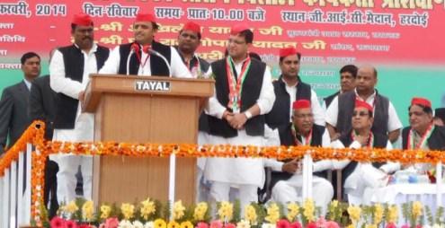 हरदोई में स्थानीय राजकीय इण्टर कॉलेज में आयोजित कार्यक्रम में जनता को संबोधित करते मुख्यमंत्री अखिलेश यादव