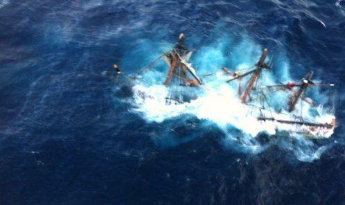 यमन में मालवाहक जहाज डूबा, 12 भारतीयों की मौत