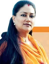 राजस्थान की मुख्यमंत्री वसुंधरा राजे