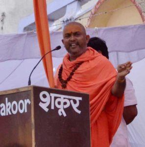गंगा महासभा के राष्ट्रीय महासचिव स्वामी जितेंद्रानंद सरस्वती