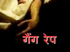 अपहरण कर शाहजहांपुर की विवाहिता से बदायूं में गैंग रेप