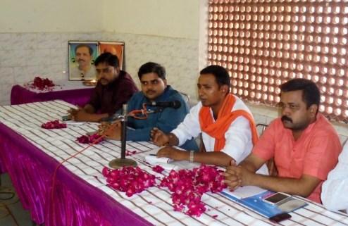भाजपा युवा मोर्चा की जिला कार्यसमिति की बैठक में विचार व्यक्त करते पदाधिकारी।