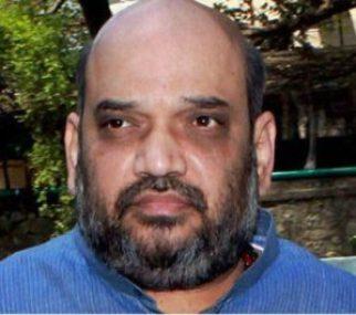 भारतीय जनता पार्टी के राष्ट्रीय अध्यक्ष अमित शाह