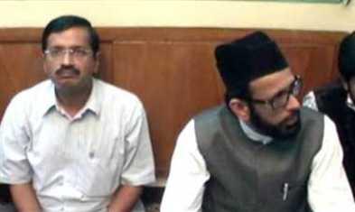 विवादित मुस्लिम नेता तौकीर रज़ा के साथ आम आदमी पार्टी के नेता अरविंद केजरीवाल का फाइल फोटो।