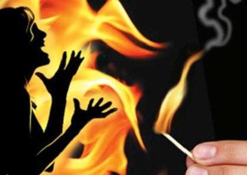 तीस हजार में खरीद कर लाई गई महिला को जिंदा जलाया
