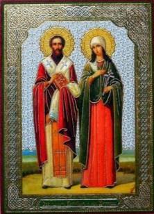 São Cipriano, Papa Africano, Livro de São Cipriano, Quem Foi São Cipriano na Igreja Católica, Oração dinheiro São Cipriano Oração São Cipriano CIgana 7 Santa Justina