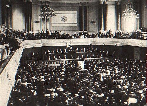 Primeiro Congresso Sionista, Bessel, em 1897 Protocolos dos Sábios de Sião