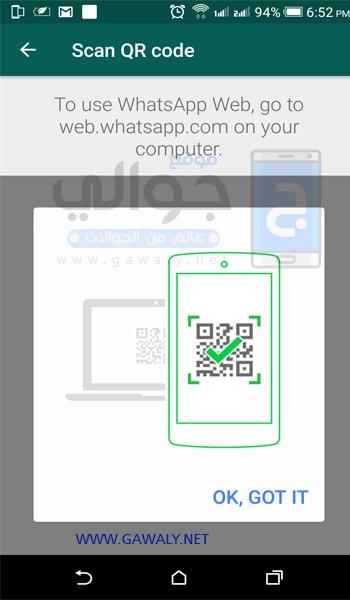 تنزيل واتس اب اخر اصدار 2019 Whatsapp مجانا موقع جوالي