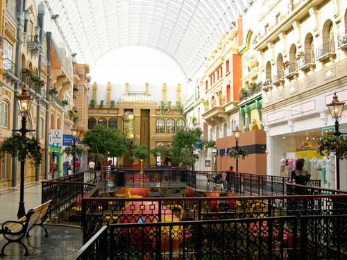Santa Maria Mall Shoe Store
