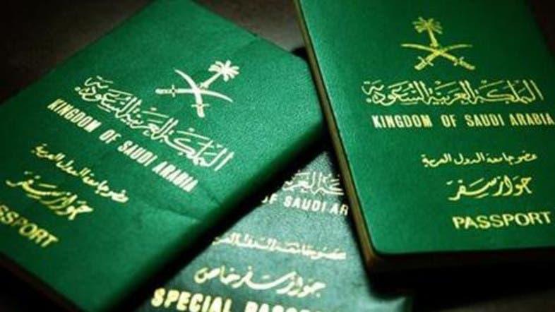 رسوم الزيارة العائلية للسعودية جولة