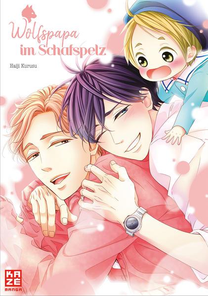 Wolfspapa im Schafspelz | Schwule Bücher im Online Buchshop Gay Book Fair