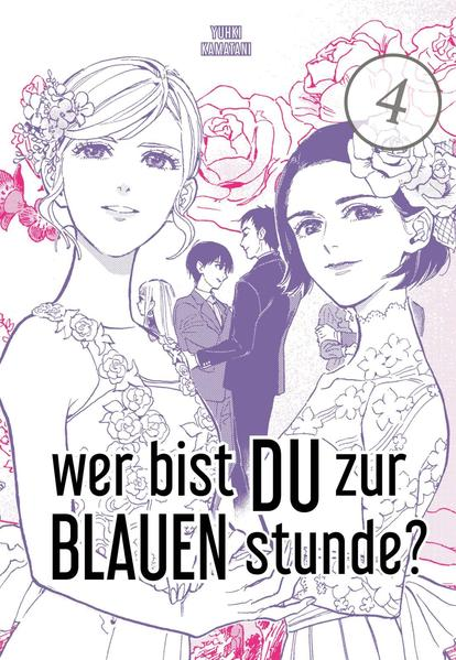 Wer bist du zur blauen Stunde? 4   Schwule Bücher im Online Buchshop Gay Book Fair