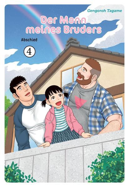 Der Mann meines Bruders 4   Schwule Bücher im Online Buchshop Gay Book Fair