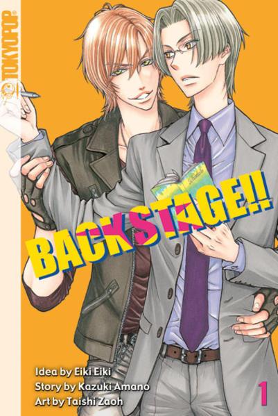 Back Stage!! 01   Schwule Bücher im Online Buchshop Gay Book Fair