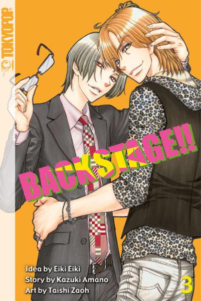 Back Stage!! 03 | Schwule Bücher im Online Buchshop Gay Book Fair