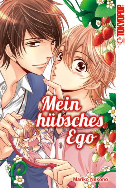 Mein hübsches Ego | Schwule Bücher im Online Buchshop Gay Book Fair