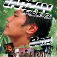 [JAPAN PICTURES] Amazon - Tarzan Boys