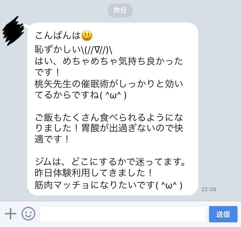 report (21)