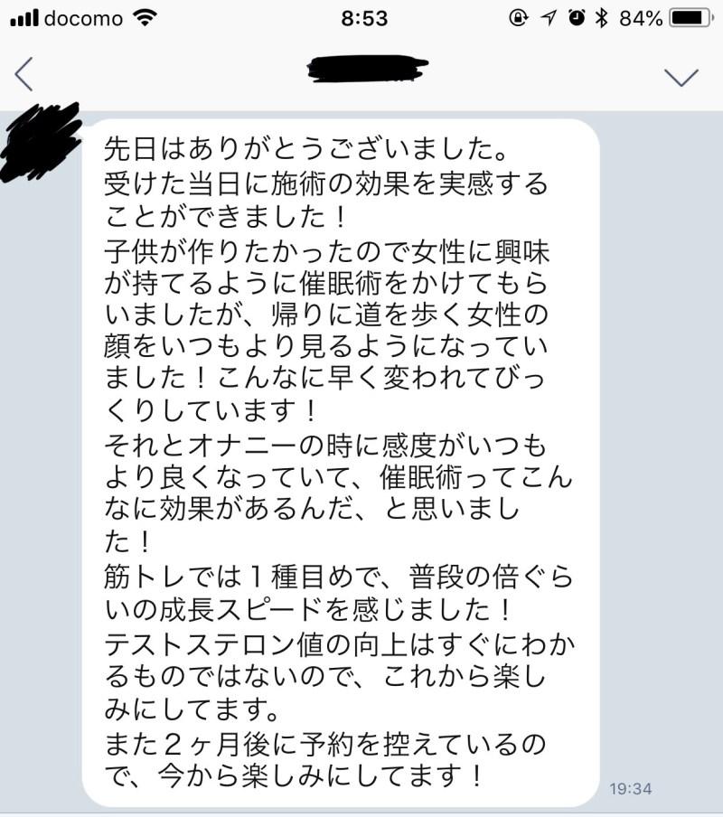 report (22)