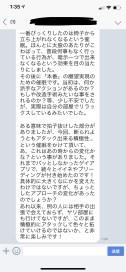 report (26)