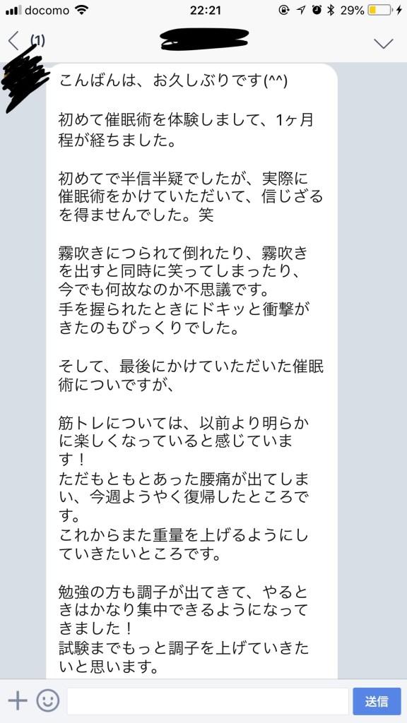 report (8)