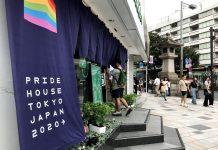 """Comitê de Jogos de Tóquio abrirá espaço LGBT: """"Ainda estamos atrasados em relação a outras nações"""""""