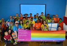 Microsoft lança campanha para celebrar o Mês do Orgulho LGBTQIA+