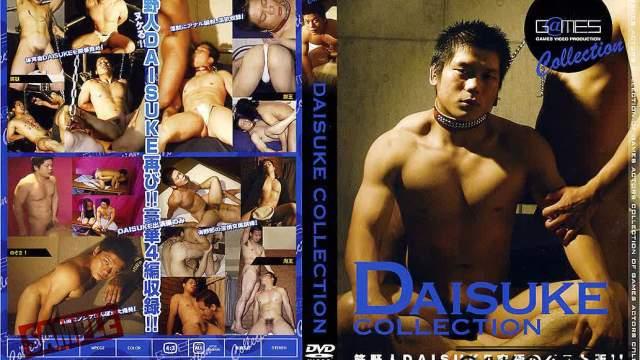 【GMS175】DAISUKE COLLECTION