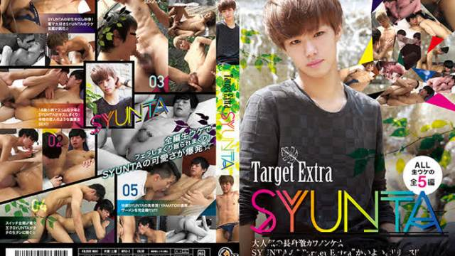 【TOU-326】Target Extra SYUNTA