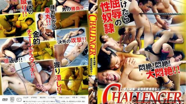 【WFA63】CHALENGER