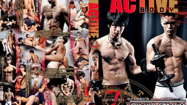【ACT7】ACTIVE BODY 7