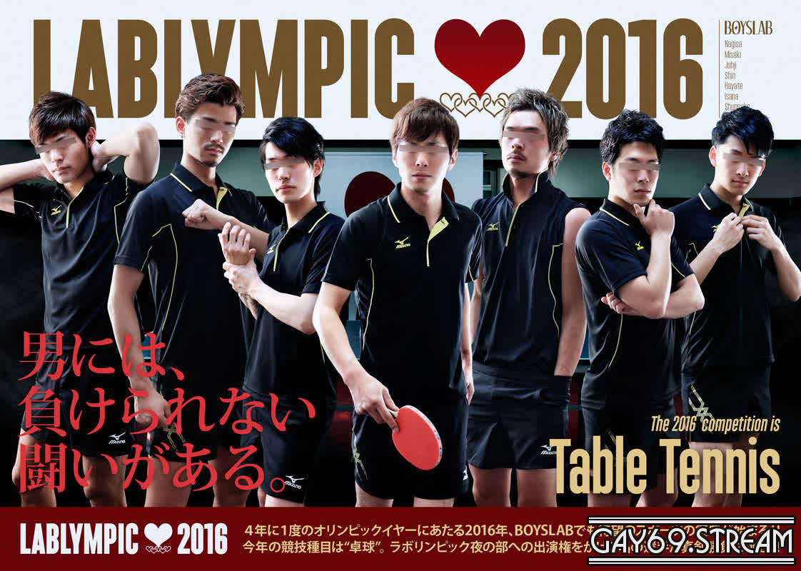 【BLDVLP0001】 LABLYMPIC 2016