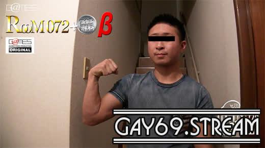 【GV-OGVR048】164cm60kg21歳野球で鍛えあげられた筋肉とノンケの持つ特異なフェロモン出しまくりな隆二(りゅうじ)くん!!!