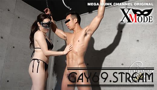【HD】【XM-0007】 【X MODE:Full HD】Xに拘束されたノンケの勃起雄魔羅筋肉棒を性女が喰い尽くす!!!身体を触られただけでムクムク起きる太マラチンコの哲人(てつと)くん25歳!!