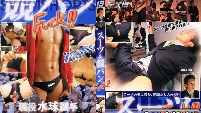 【JPN59】EX19