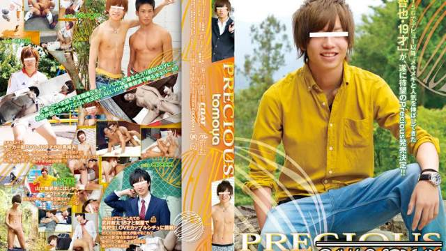 【HD】【PRC31】Precious TOMOYA