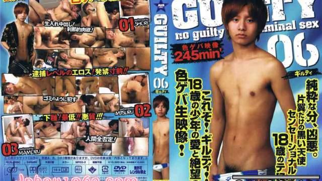【JST43_A】 GUILTY 06