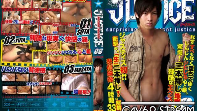 【JST45_D】 JUSTICE -Second Season- 06