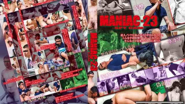 【MNA26】MANIAC 23
