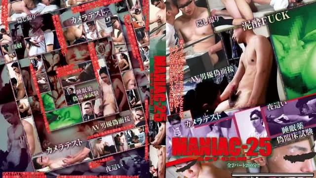 【MNA29】maniac 25