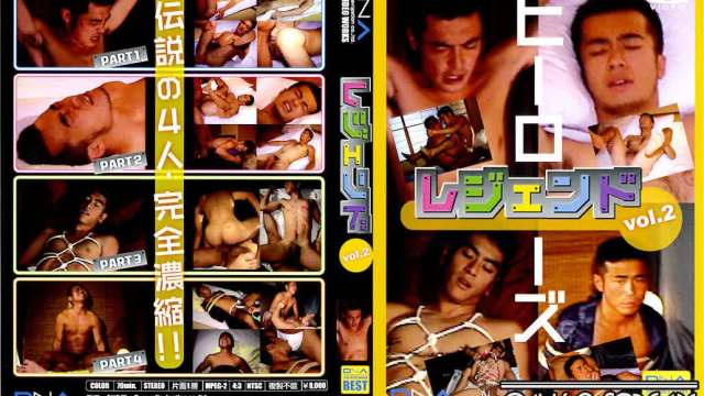 【EVW287】レジェンド vol.2